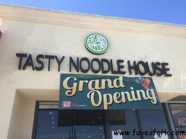 TASTY NOODLE HOUSE